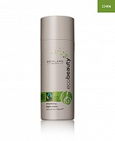 Oriflame Ecobeauty Smoothing Night Cream 50ml