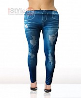 Denim Low Waist Leggings for Thin Women