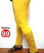 Stretchable Lace/Net bottom leggings - Yellow