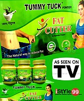 Fat Cutter Weight Loss