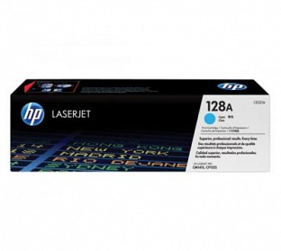 HP 128A Cyan  Toner Cartridge@ Rs.4943.00