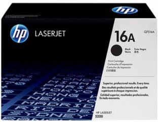 HP Q7516A Black Contract LaserJet Toner Cartridge, black@ Rs.12855.00