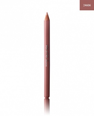 Very Me Lip Crayon - Nougat 0.8g @ Rs205.00
