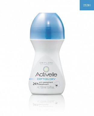 Activelle Anti-perspirant 24h Deodorant Cotton Dry 50ml @ Rs194.00