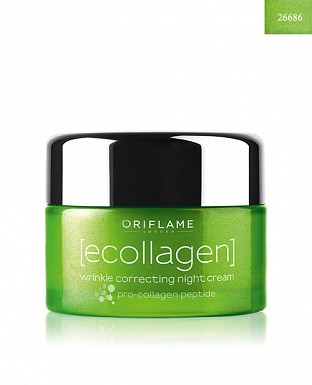 Ecollagen Wrinkle Correcting Night Cream 50ml@ Rs.1647.00