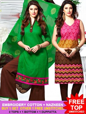 Embroidery Cotton Suit with Dupatta Combo Offer@ Rs.1185.00
