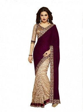 Lady Fashion Villa brown designer salwar suit @ Rs1014.00