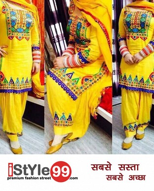 Fashionable Patiala Salwar Suit -Yellow @ Rs1297.00