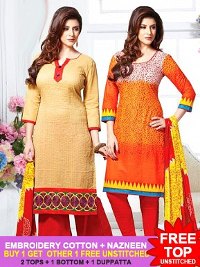 Embroidery Cotton Suit with Dupatta Combo Offer@ Rs.1029.00