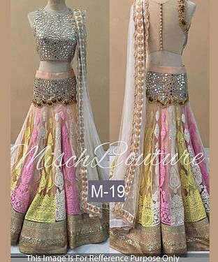 Beige Colour Designer Net And Brocade Bridal Lehenga Choli @ Rs1854.00