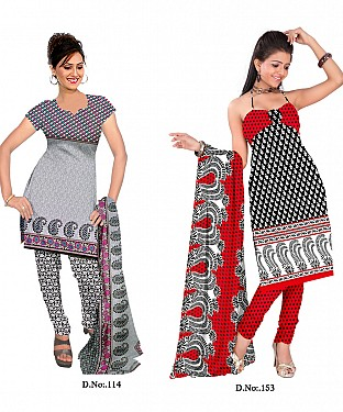 PRINTED COMBO OFFER @ Rs618.00