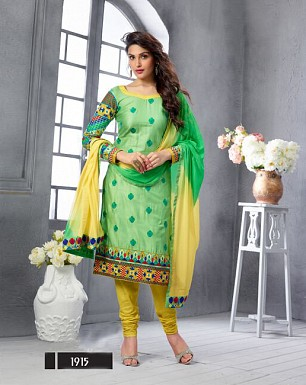 NEW ARRIVAL PARROT STRAIGHT SUIT @ Rs1606.00