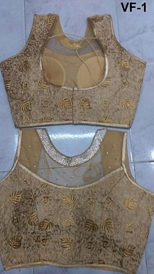 Panchi Golden Banglori Silk Embroidered Stitched Blouse@ Rs.864.00