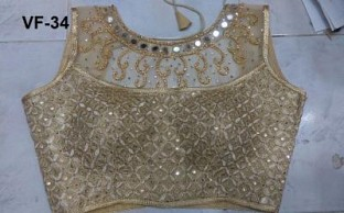 Panchi Golden Banglori Silk Embroidered Stitched Blouse@ Rs.804.00