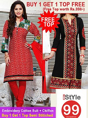 Embroidery Cotton Suit with Dupatta Combo Offer @ Rs1185.00