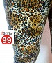 Modern Stretchable Legging with Ankle Zipper - Animal Print @ 59% OFF Rs 360.00 Only FREE Shipping + Extra Discount - Animal Print Leggings, Buy Animal Print Leggings Online, Online Shopping,  online Sabse Sasta in India - Leggings for Women - 1338/20150414