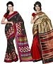 COMBO ONE MULTY PRINTED SAREE AND MULTY PRINTED SAREE @ 31% OFF Rs 926.00 Only FREE Shipping + Extra Discount - BHAGALPURI SILK, Buy BHAGALPURI SILK Online, Designer Saree, Combo Deal, Buy Combo Deal,  online Sabse Sasta in India - Sarees for Women - 9604/20160520