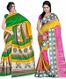 COMBO ONE MULTY PRINTED SAREE AND MULTY PRINTED SAREE @ 31% OFF Rs 926.00 Only FREE Shipping + Extra Discount - BHAGALPURI SILK, Buy BHAGALPURI SILK Online, Designer Saree, Combo Deal, Buy Combo Deal,  online Sabse Sasta in India - Sarees for Women - 9608/20160520