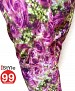 Stretchable Flower Print Lycra Legging @ 70% OFF Rs 361.00 Only FREE Shipping + Extra Discount - Flower Print Legging, Buy Flower Print Legging Online, Online Shopping,  online Sabse Sasta in India - Leggings for Women - 1078/20150303